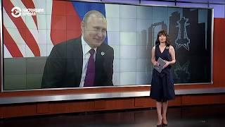 Путин–Трамп: встреча на