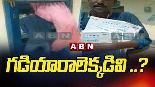 గడియారాలెక్కడివి ..? | Man Distributes Wall Clocks in Huzurabad | ABN Telugu - ABNTELUGUTV