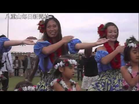 おかえり南ぬ島PV撮影
