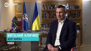 """Кличко: украинцы """"чуть-чуть"""