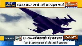 चीन के साथ बढ़ते तनाव के बीच भारत खरीदेगा स्पाइस-2000 बम   Special Report - INDIATV