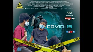 corona virus telugu short film - YOUTUBE
