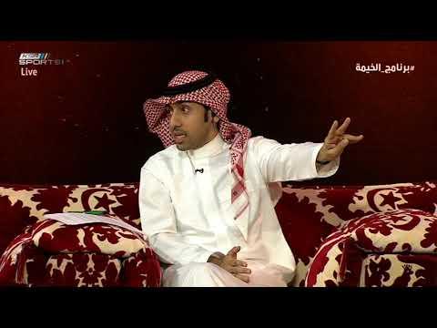 فيصل الشوشان - بيتزي يحاول اقناعنا بمحترفي اسبانيا والمنتخب يحتاج ضم ياسر و عبدالغني #برنامج_الخيمة