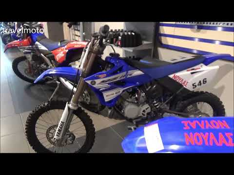 YAMAHA dirt bikes for kids