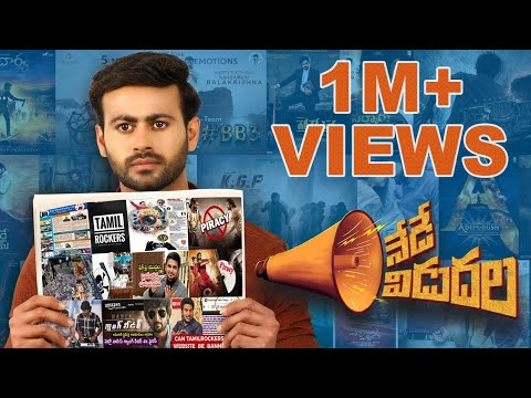 Nede Vidudala Trailer | Ram Reddy Pannala | Asif Khan | Mouryani