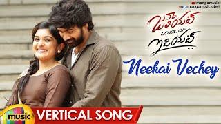 Neekai Vechey Vertical Song | Juliet Lover of Idiot Movie Songs | Nivetha Thomas | Naveen Chandra - MANGOMUSIC