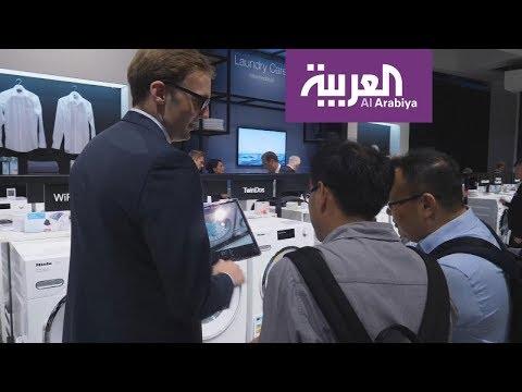 العربية معرفة | إنترنت الأشياء.. أجهزة تتحدث مع بعضها البعض