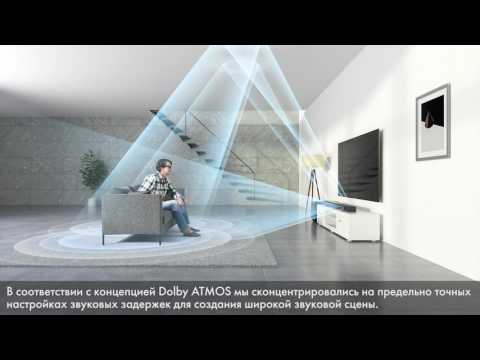 Sony Academy Russia о саундбаре HT-ST5000