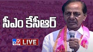CM KCR LIVE || Telangana Bhavan - TV9 Digital LIVE - TV9