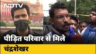 Delhi के श्मशान में बच्ची से Rape के बाद Murder, फिर परिजनों के बिना अंतिम संस्कार   Desh Pradesh - NDTVINDIA