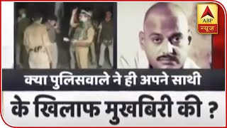 Is criminal Vikas Dubey supported by police? | Debate - ABPNEWSTV