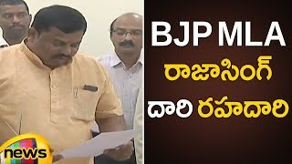 7 Am Etv Telugu News 3rd March 2018 Etv2india » | Telugu