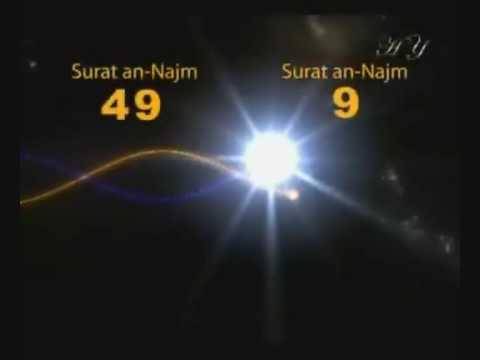 Orbit of Sirius Star in Quran 49.9 Years (Coincidence?)