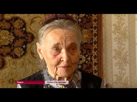 В Томске вновь открыт для пополнения благотворительный счёт «Победа»