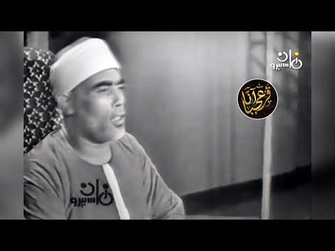 بروعة الأداء وجمال الصوت! يبدع الشيخ محمود خليل الحُصَري ويتفنن في هذه التلاوة | جودة عالية ᴴᴰ