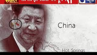 #ModiKiHunkar:सीमा से PM मोदी की हुंकार, चीन में हाहाकार ! | India News - ITVNEWSINDIA
