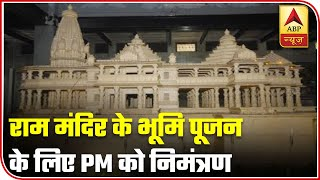 PM Modi invited for inaugural prayer of Ram Temple - ABPNEWSTV