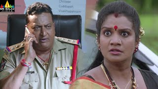 Ego Movie Prudhvi Raj Arrests His Wife | Latest Telugu Movie Scenes @SriBalajiMovies - SRIBALAJIMOVIES