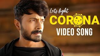 Bigg Boss Winner Kaushal's LET'S FIGHT CORONA Song | Inspirational Music Video | Mango Music - MANGOMUSIC