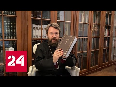 Почему РПЦ не издаст стандартную и недорогую Библию?