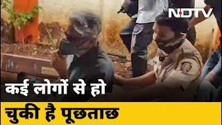 अभिनेता Sushant Singh Rajput Suicide Case में Sanjay Leela Bhansali से पूछताछ - NDTVINDIA