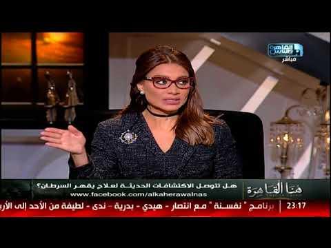 د.محمود مخلوف: مفيش جهة بحثية فى مصر البحث بتاعى مكنش فيها لكن المشكلة فى التمويل
