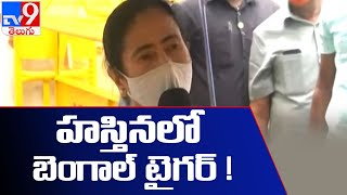 West Bengal CM Mamata Banerjee meets PM Modi in Delhi - TV9 - TV9