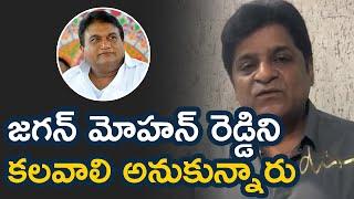 Comedian Ali About Jaya Prakash Reddy | Latest Telugu News | TFPC - TFPC