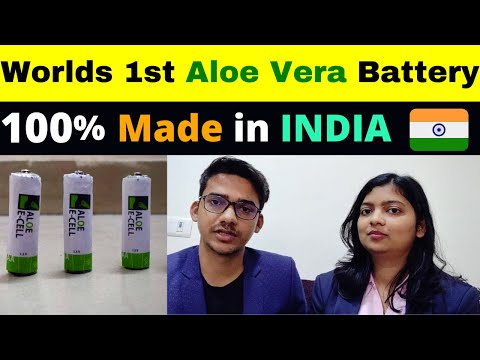 10 Rupees Battery Cell - Made in India - ALOE E Cell StartUp