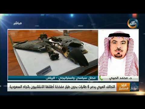 نشرة أخبار السابعة مساءً |السعودية تسمح بقدوم المعتمرين من الخارج بدء من الأحد المقبل(29 أكتوبر)