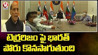 Defence Minister Rajnath Singh Participated In Asian Defence Ministers Meeting | V6 News - V6NEWSTELUGU