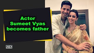 Actor Sumeet Vyas becomes father - BOLLYWOODCOUNTRY