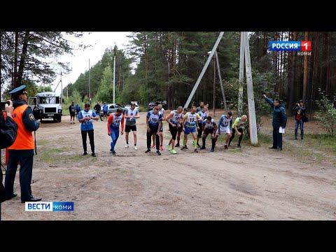 В Сыктывкаре стартовал Чемпионат по легкоатлетическому кроссу среди спасателей и пожарных