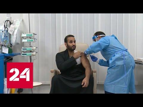 Хроники коронавируса: в Калифорнии и Нью-Йорке вводят обязательное вакцинирование - Россия 24 