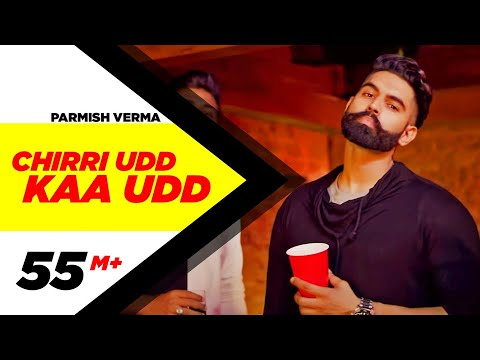 Chirri Kaa Udd HD Video Song With Lyrics | Mp3 Download