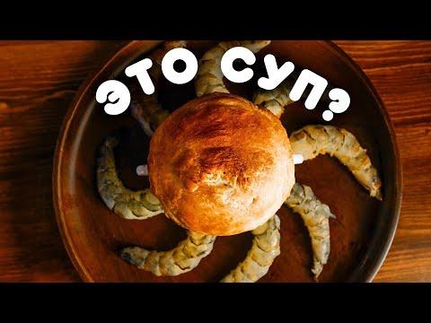 ОДИН ИЗ САМЫХ ВКУСНЫХ сливочных супов! photo