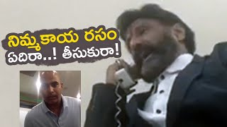 Nandamuri Balakrishna Angry On Live   #Balakrishna   TFPC - TFPC