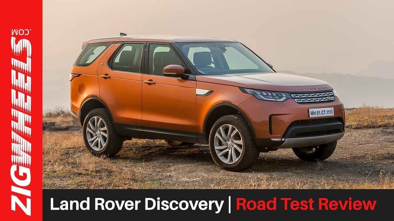 लैंड रोवर डिस्कवरी | रोड टेस्ट रिव्यू | zigwheels.com