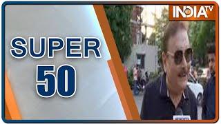 Super 50 News   June 22nd, 2021 - INDIATV
