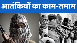 Jammu-Kashmir में सुरक्षाबलों ने उड़ाए 2 आतंकी, Surrender करने की दी थी चेतावनी पर नहीं माने - AAJKIKHABAR1
