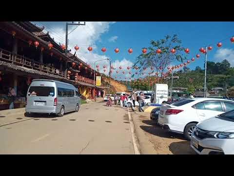 บรรยากาศหมู่บ้านรักไทย-วันที่-
