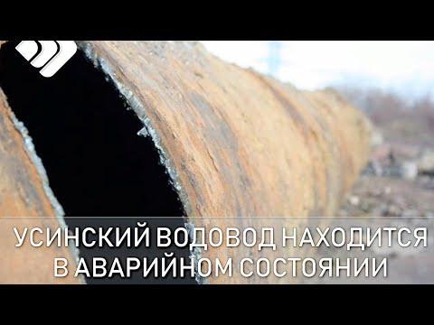 Коммунальные службы Воркуты готовят город к зиме