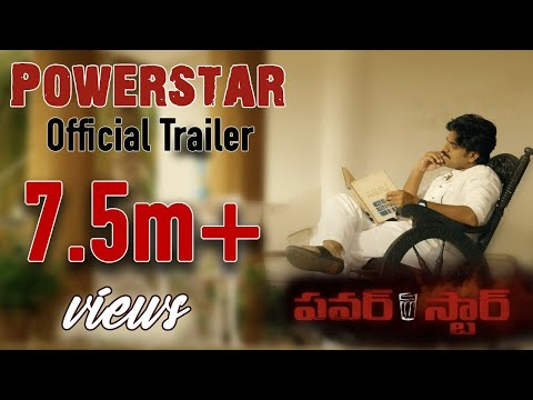 Powerstar Official Trailer | RGV | RGV's #Powerstar | Latest 2020 Movie Trailers | Ram Gopal Varma