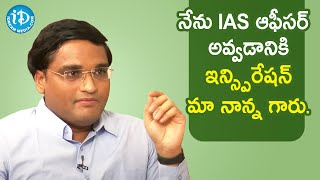 My Father Inspires Me - Addanki Sridhar Babu IAS | Dil Se with Anjali | iDream Movies - IDREAMMOVIES