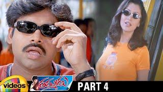 Thammudu Telugu Full Movie | Pawan Kalyan | Preeti Jhangiani | Brahmanandam | Part 4 | Mango Videos - MANGOVIDEOS