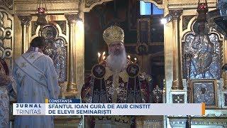 Sfantul Ioan Gura de Aur, cinstit de elevii seminaristi