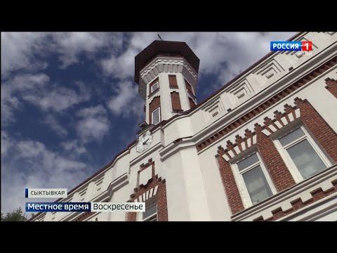 Республика Коми в деталях: история создания пожарной каланчи