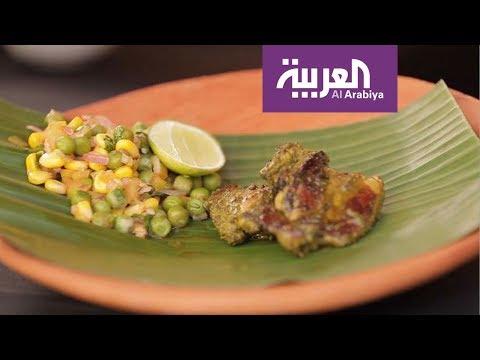 المطبخ الهندي في غوا متأثر بالمطبخ البرتغالي