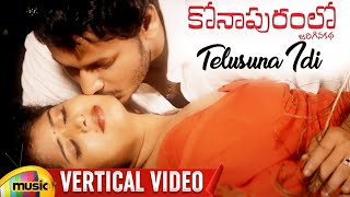 Telusuna Idhi Romantic Vertical Video Song | Konapuram Lo Jarigina Katha Movie | Latest Telugu Songs - MANGOMUSIC