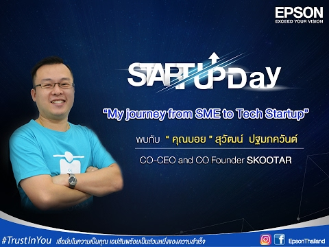 Epson Startup Day : My journey from SME to Tech Startup